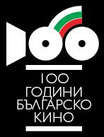 100godini